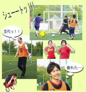 FIFA②画像集