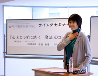 森西美香先生