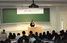 高校生の部:スピーチの様子